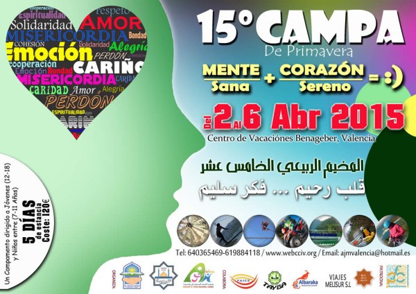 Campa15